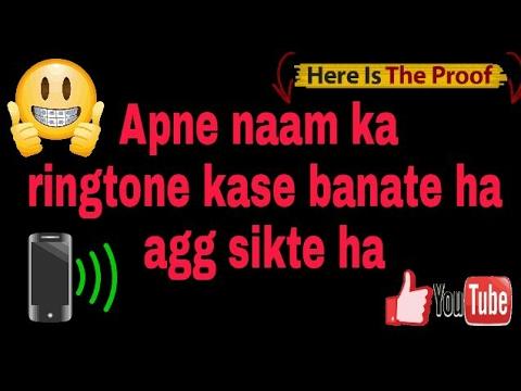 How to make a name ringtone - free name ringtone || Hindi ||