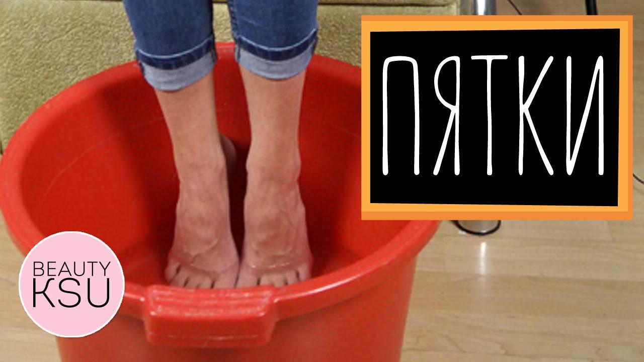 Как сделать ноги гладкими и мягкими в домашних условиях
