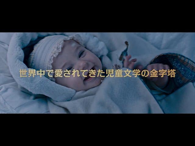 『家なき子』PV