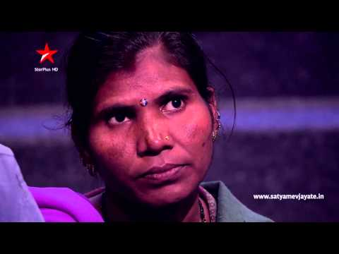 Satyamev Jayate Fighting Rape Episode Song Promo: Bekhauff video