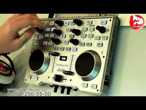 DJ контроллер HERCULES DJ CONSOLE MK4