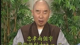 Thái Thượng Cảm Ứng Thiên, tập 19 - Pháp Sư Tịnh Không