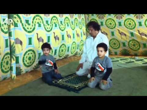 Raw Video: Gadhafi Playing With Children