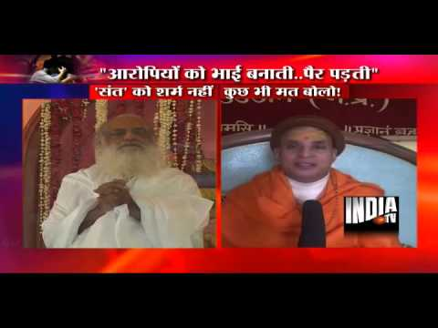 Damini should have pleaded to her assaulters: Asaram Bapu!