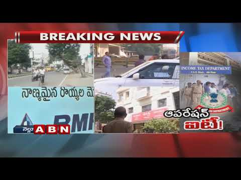 I-T raids on construction companies in AP | Updates on I-T Raids in AP | ABN Telugu