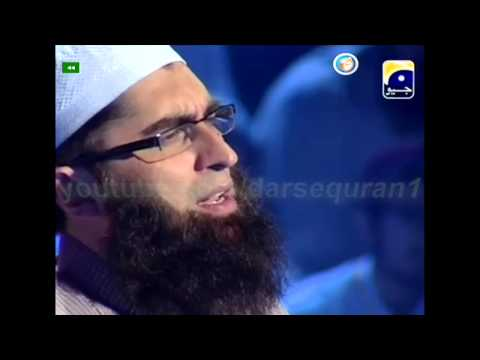 HD Alif Laam Meem - Official Naat Video - Muhammad Ka Roza Junaid...