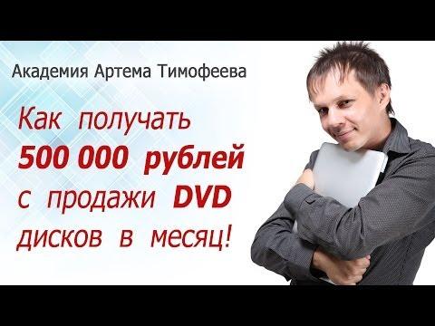 WWW71.8 - Реклама и продвижение Вашего бизнеса в соц. сетях.