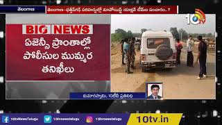Tension Situation at Telangana - Chhattisgarh Border  News
