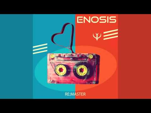 ENOSIS - Optical Illusion (Ft. Soul In Sadness)