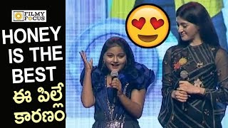 Girl Behind Honey is The Best Scene || Mehreen Speech @F2 Movie Success Meet