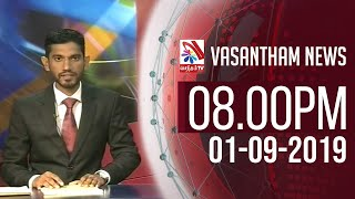 Vasantham TV News 2019-09-01| 08.00 PM