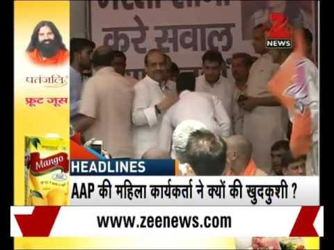 Rajnath Singh clarifies Kashmir violence issue in Lok Sabha