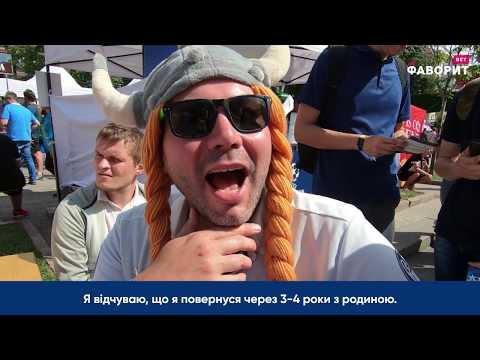 Иностранцы про Украину   Реакция фанатов на Финал Лиги Чемпионов в Киеве