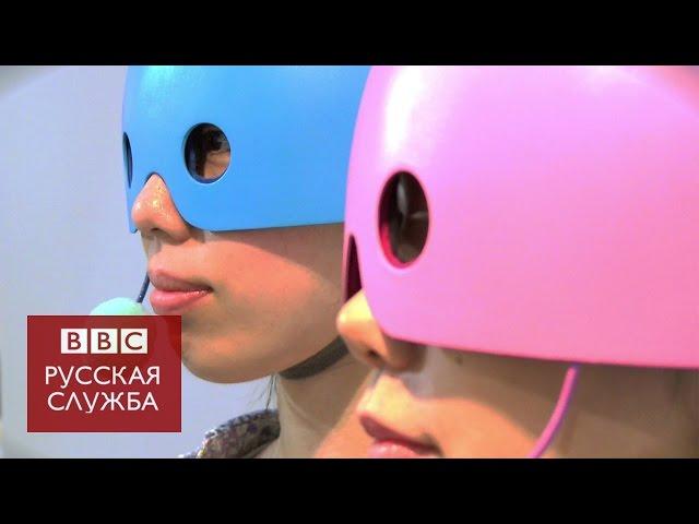 Шлем-антистресс для работников офиса - BBC Russian