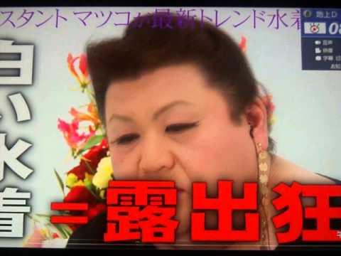 GEDC3545 2015.05.29 nikkei ashahi at ichoigaya koujimachi chimuny with radio and TV