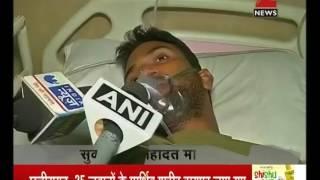 Download Naxal attack in Sukma: Rajnath Singh to review security condition in Chhattisgarh 3Gp Mp4