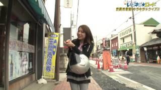 『笠間市横断!キラキラ★クイズ!!~前編~』いばキラロード#22