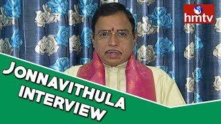 Lyricist Jonnavithula Ramalingeswara Rao Interview  | hmtv