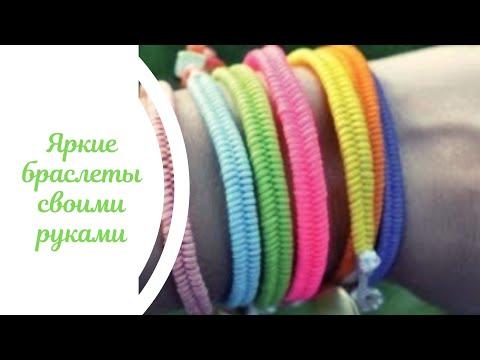 Как сделать из резинок браслет своими руками
