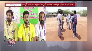 Puvvada Premier League Cricket Tourney Starts From Tomorrow In Khammam District
