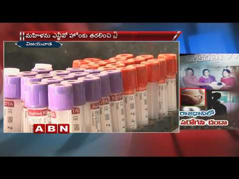 Woman alleges forcible surrogacy, doctors booked | Vijayawada