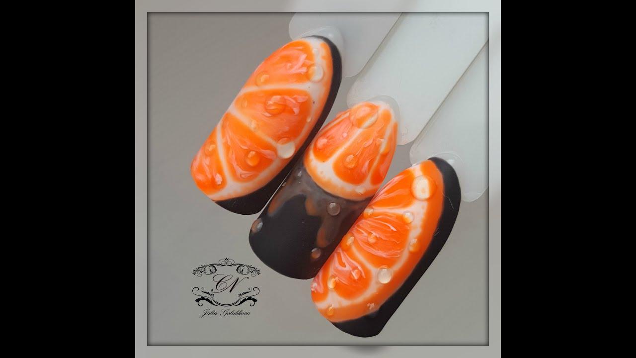 Дизайн ногтей Сочный апельсин МК Юлия Голубкова Идея 388