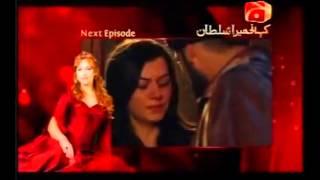 Mera Sultan Drama, Episode -152, Turkish Mashoor Serial - Episode 152