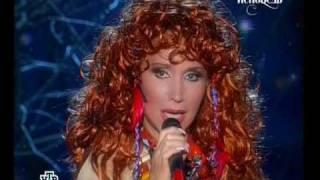 Ирина Аллегрова - Я несла свою беду