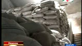 Bangladesh : Government Import Rotten Lentil & Dates For Ramadan-Channel i-19-07-2011.mpg