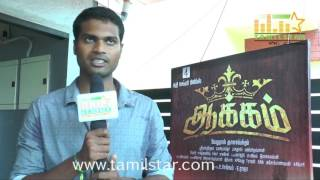 Sathish Ravan At Aakkam Movie Team Interview