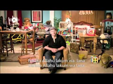 Maher Zain   Baraka Allahu Lakuma  Lyrics Vide video