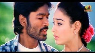 Simha Putrudu - One Nenokkadine Music Director DSP Simha Putrudu Songs - Champodde Nannu Champodde Song - Tamanna