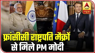 PM Modi Holds Talks With French President Macron | ABP News