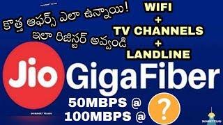 Jio Gigafiber upcoming Plans and Prices Telugu || How to Register Jio Gigafiber TV internet landline