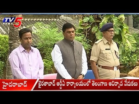 Telangana Formation Day Celebrations At Khairatabad RTA Office | Hyderabad | TV5 News