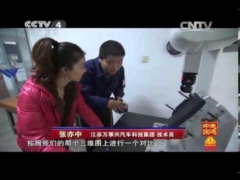 中國-走遍中國-20140313《城鎮化-安家的故事》(5)村里?城裡?