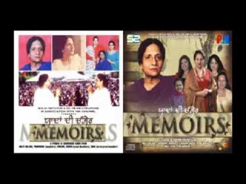 GALL SUNI JA  |  MEMOIRS | Latest Punjabi Songs | DOLLY GULERIA...