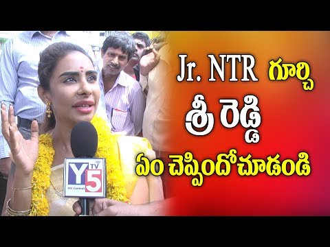 Sri Reddy Strange Comments on Jr.NTR in the live Protest | Sri Reddy Live | Y5 tv |