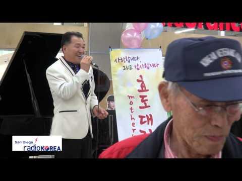 시온마켓- SD Radio Korea 5월 효도 대잔치 노래자랑