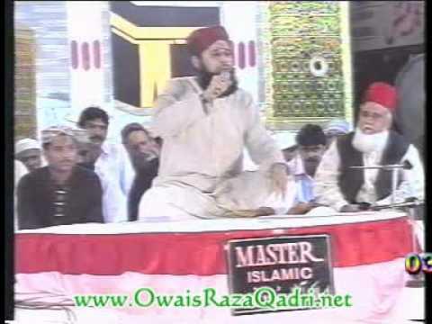 Allah ho Dam Ba Dam - Owais Raza Qadri - Album Ya Syedi Irhamlana...