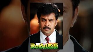 Gentleman | Full Length Telugu Movie | Arjun | Madhoo | TeluguOne