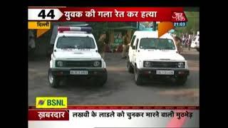 Download Shatak Aajtak: Mumbai Attack Mastermind's Nephew Gunned Down In Kashmir 3Gp Mp4