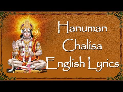 Lord Hanuman Songs - Hanuman Chalisa  with English Lyrics