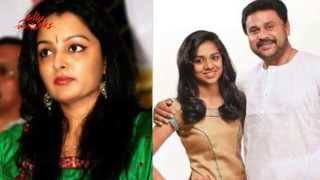 Sound Thoma - Dileep Suports Manju Warrier (മഞ്ജു വാര്യരെ പിന്തുണച്ച്  ദിലീപ്)
