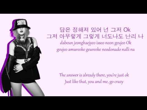 Crazy - 4Minute Colour Coded Lyrics