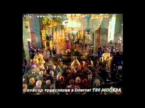 Romanov Family Assoc. Asks for Burial of Royal Children Remains