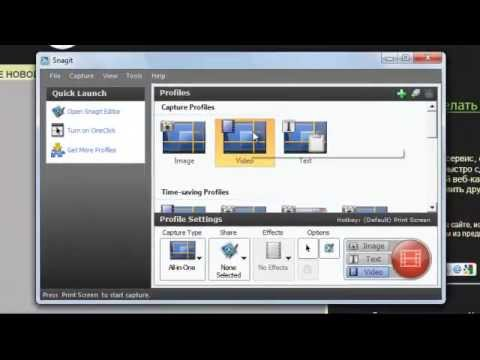Видео как снимать видео камерой ноутбука