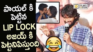 Karthikeya Most Hilarious Fun with Director Ajay Bhupathi @Rx 100 Success Meet