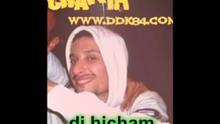 chakir tchoufini (taureau w nachefik euro) 2013 dj hicham