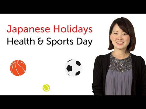 Japanese Holidays - Health and Sports Day - 日本の祝日を学ぼう - 体育の日